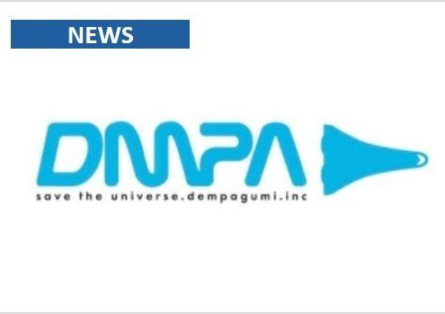 DMPA_news