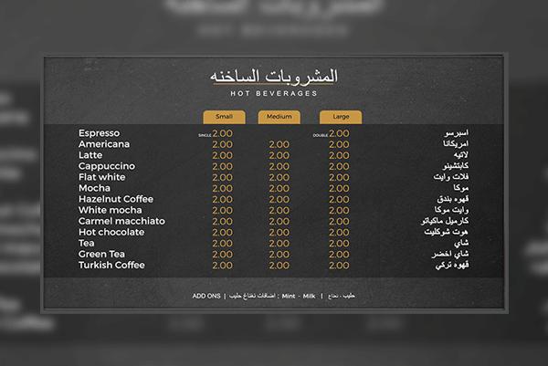 digital-menu-example