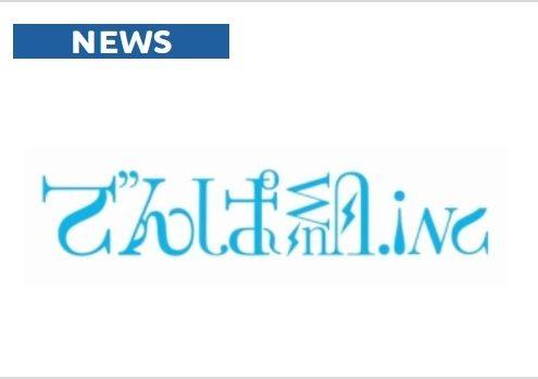 でんぱ組_news