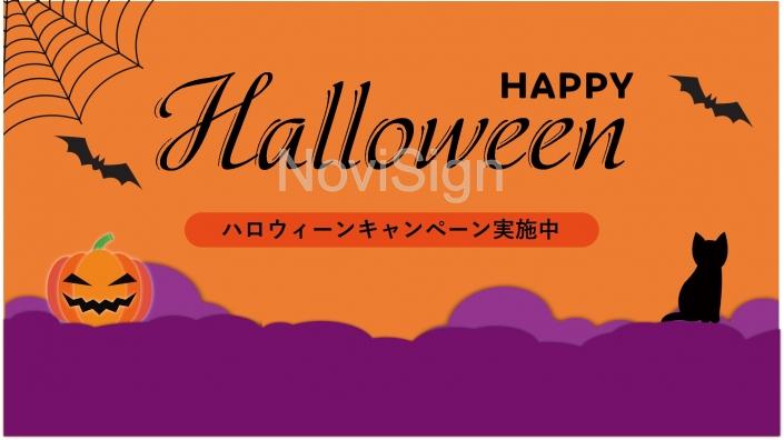halloween_template2